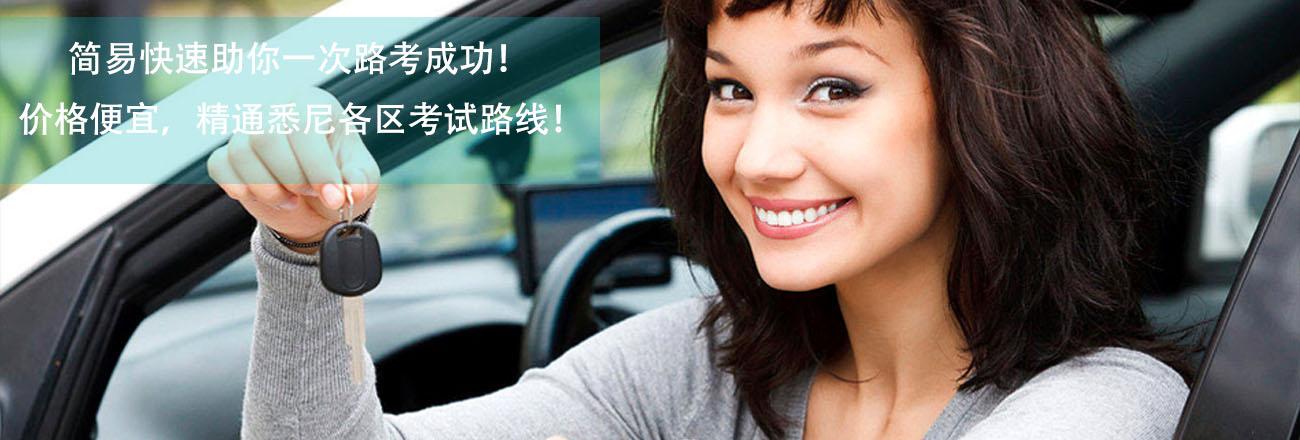 香港驾驶学校 Slides-1300-3